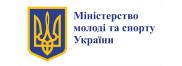 Міністерство молоді та спорту